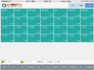 美萍咖啡厅专家管理软件