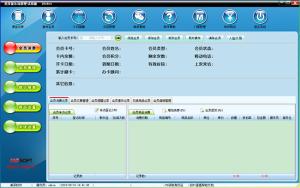美萍游乐场管理系统(淘气堡管理系统,儿童乐园,亲子乐园系统,欢乐园收费)