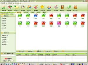 美萍体育场馆管理软件(球场管理系统,球场管理软件,球馆管理系统,羽毛球馆,篮球馆)