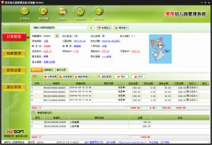 美萍幼儿园管理软件(幼儿园管理软件,幼儿园管理系统,幼儿园管理软件,幼儿园管理软件)