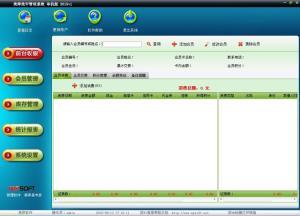 美萍美甲管理系统(美甲管理软件,美甲管理系统,美甲管理软件,美甲美发管理软件)