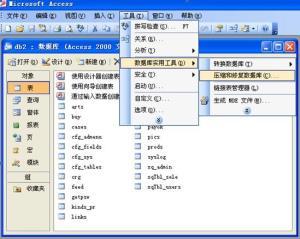 http://www.saas68.cn/upload/images/2020/12/t_2341812571ce3bde.jpg