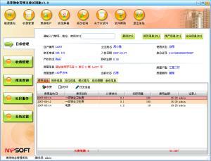 http://www.saas68.cn/upload/images/2020/12/t_53fa93dd04e9ca2b.jpg