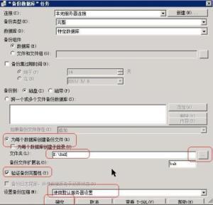 http://www.saas68.cn/upload/images/2020/12/t_58678165af28307.jpg