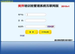 http://www.saas68.cn/upload/images/2020/12/t_8c044b132ce7d7b6.jpg