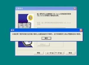 http://www.saas68.cn/upload/images/2020/12/t_b44def28aceedeac.jpg